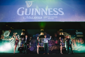 Guinness 50th Anniversary - IMG_2983 - Photo by All Is Amazing