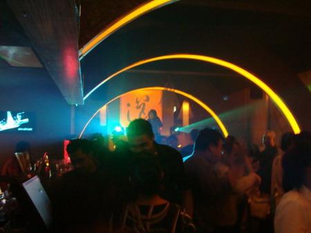 Tao Lounge & Bar