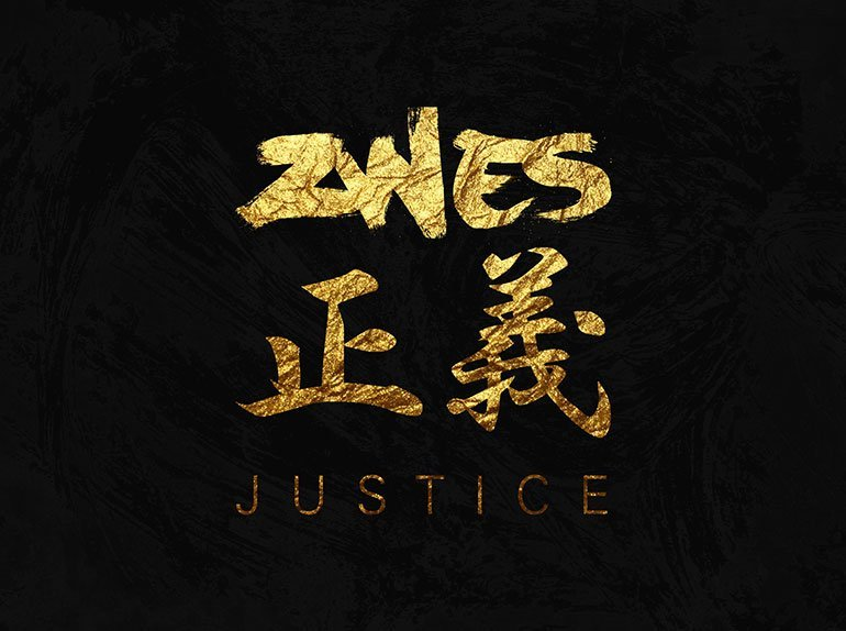 2WES Justice