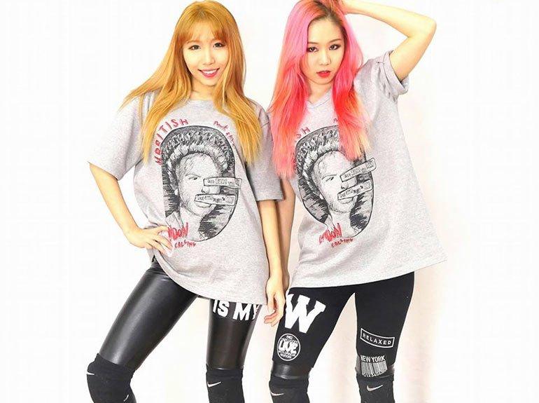 Waveya Korean Group