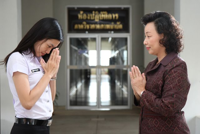 Thai Wai Gesture as respect