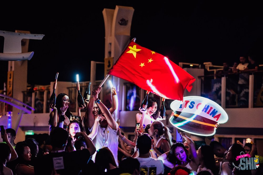 IT'S THE SHIP China Ready To Set Sail With Exciting Lineup